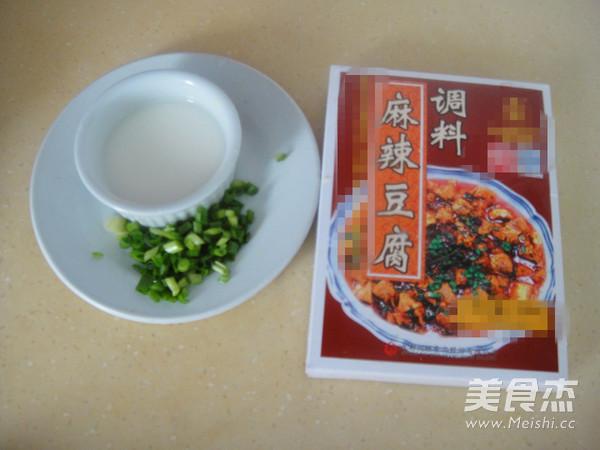 四川麻辣豆腐的做法图解