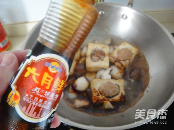 香菇豆腐镶肉怎么煮