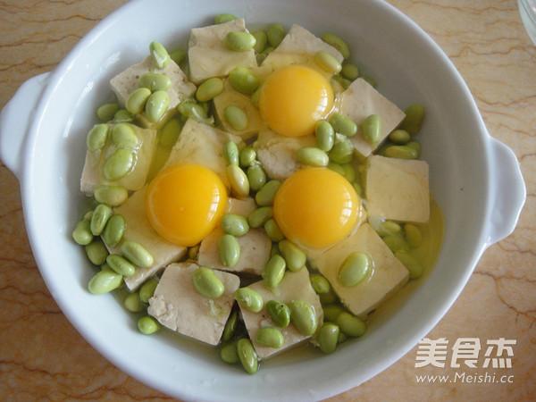 臭豆腐培根蒸蛋怎么吃