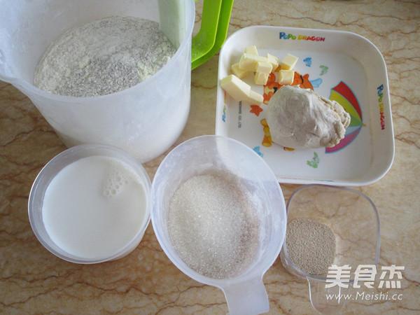 奶香椰蓉花式面包的做法大全