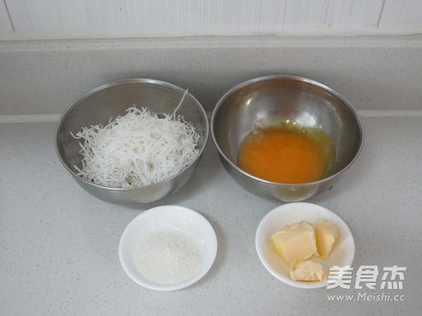 椰蓉脆底小面包怎么做