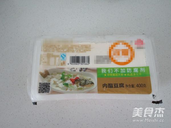 家庭版麻辣豆腐的做法大全