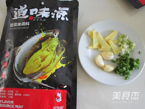酸菜鱼怎么吃