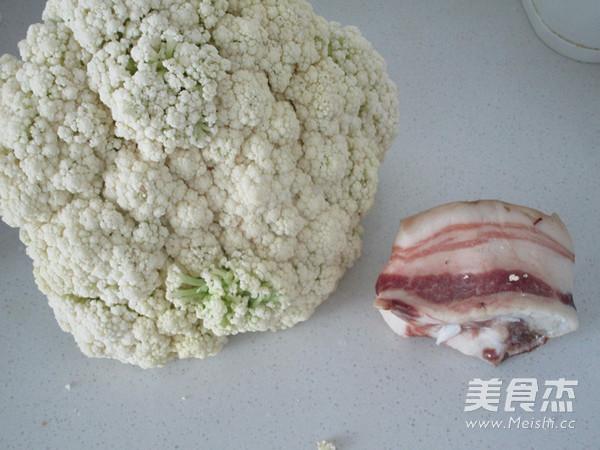 咸肉花菜干锅的做法大全