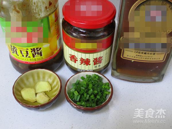 八宝辣酱的做法图解