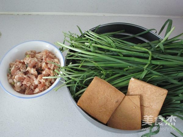 韭菜鲜肉煎饺的家常做法