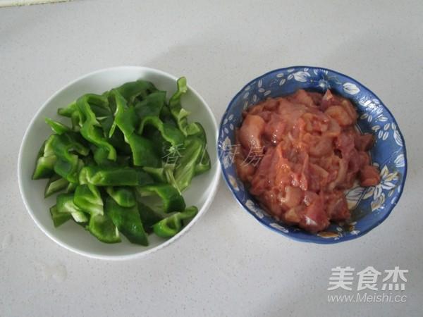 青椒小炒肉的做法图解