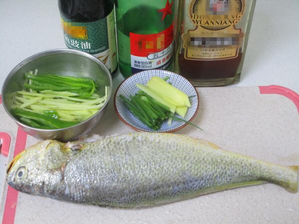 清蒸大黄鱼的做法大全