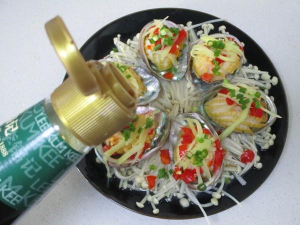 金针菇蒸鲍鱼怎么煮