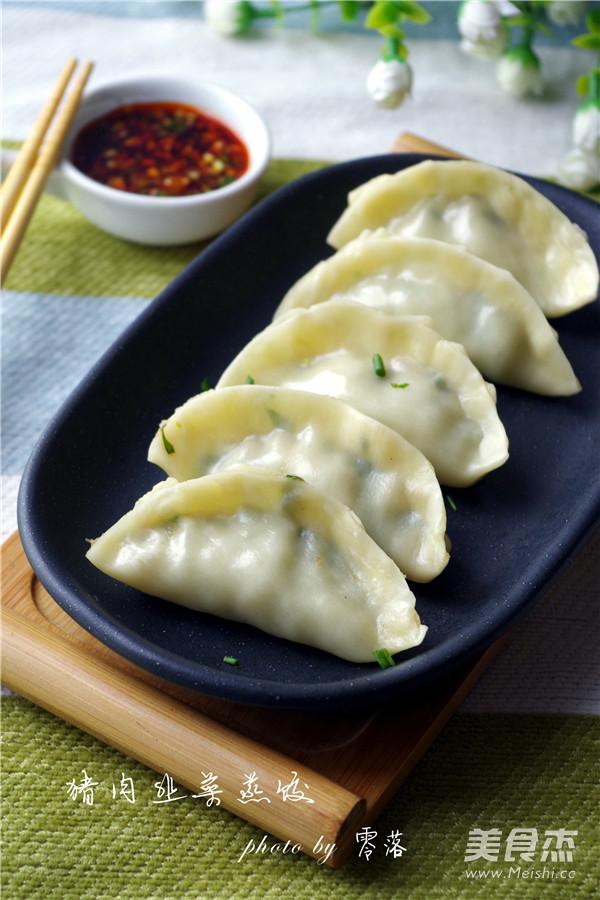 猪肉韭菜蒸饺的步骤