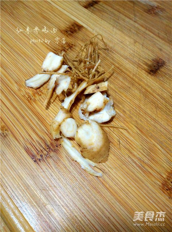 红枣参鸡汤的简单做法