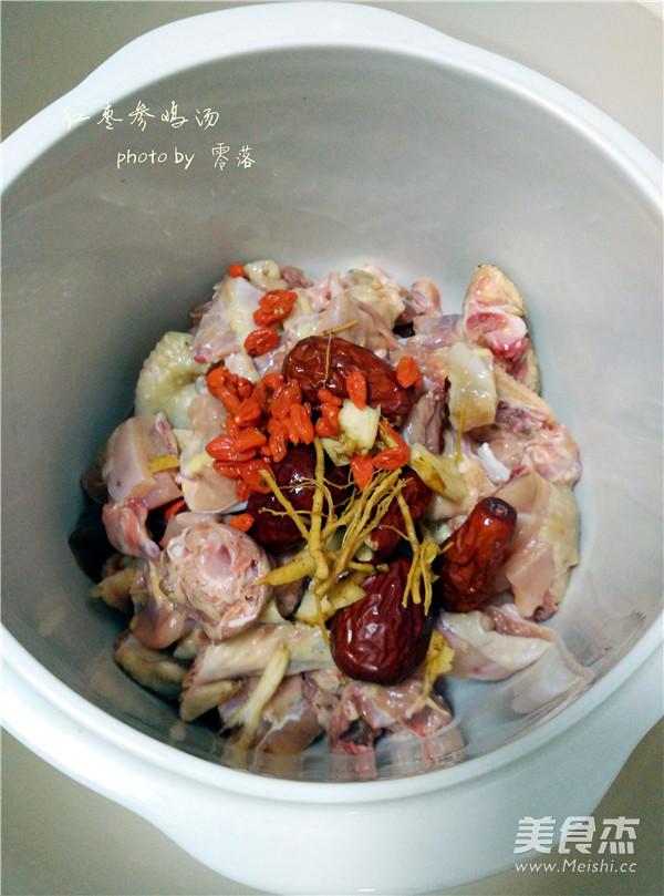 红枣参鸡汤怎么做