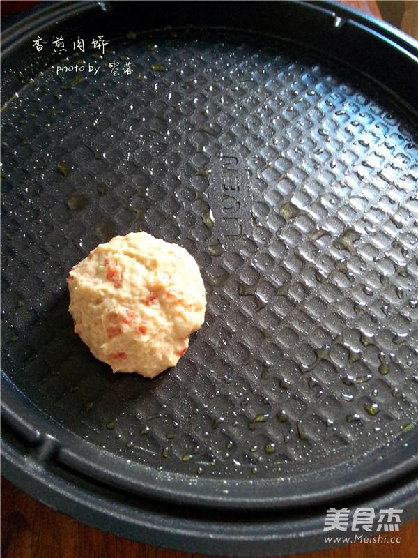 香煎肉饼怎么炖
