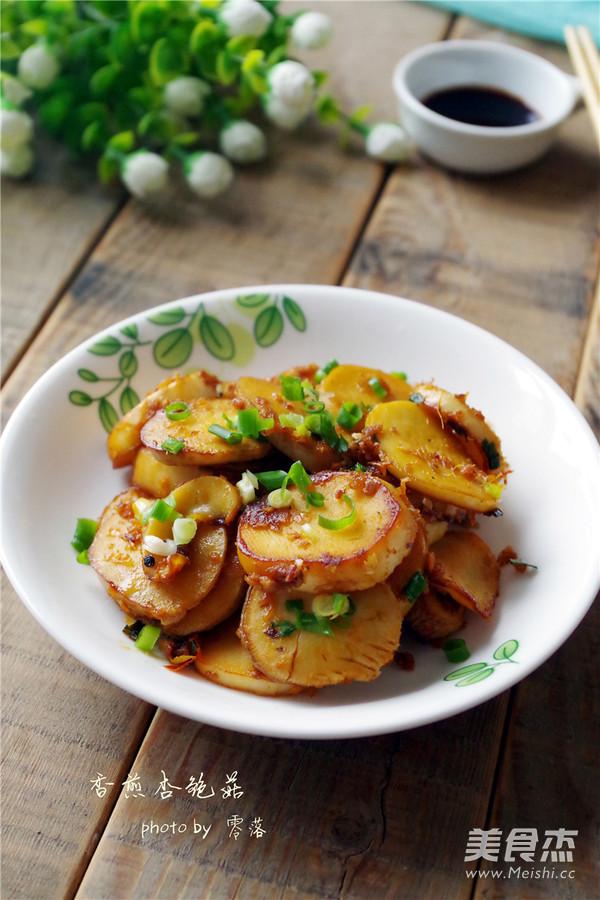 香煎杏鲍菇怎么煮