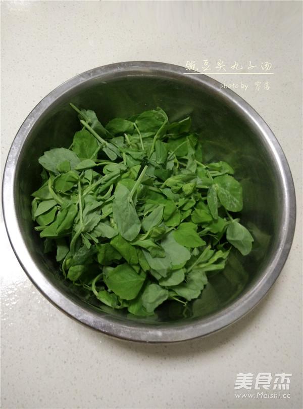 豌豆尖圆子汤的做法大全