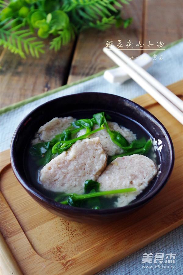 豌豆尖圆子汤怎么煮