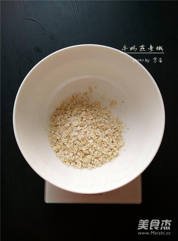 牛奶燕麦粥的做法图解