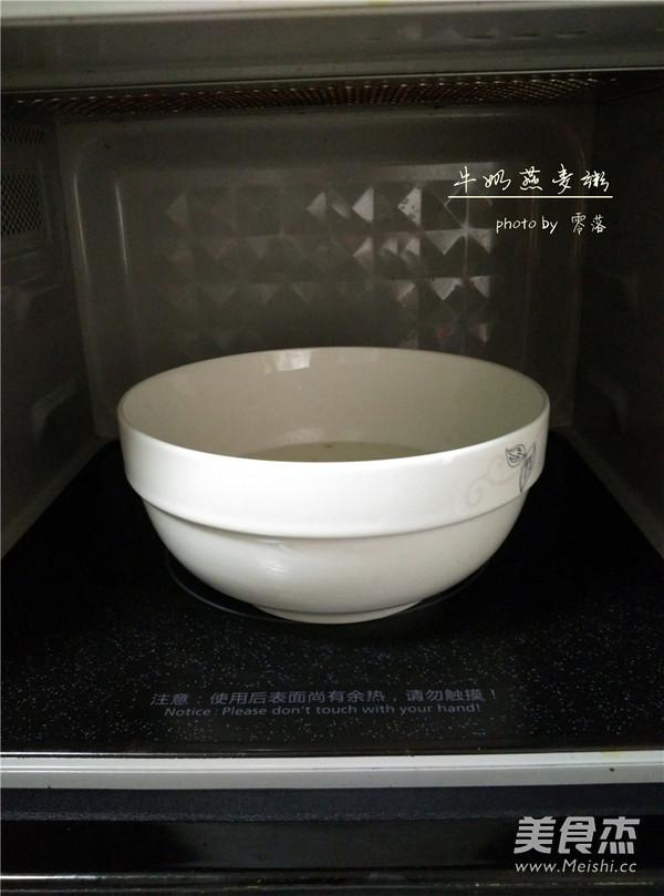 牛奶燕麦粥的简单做法