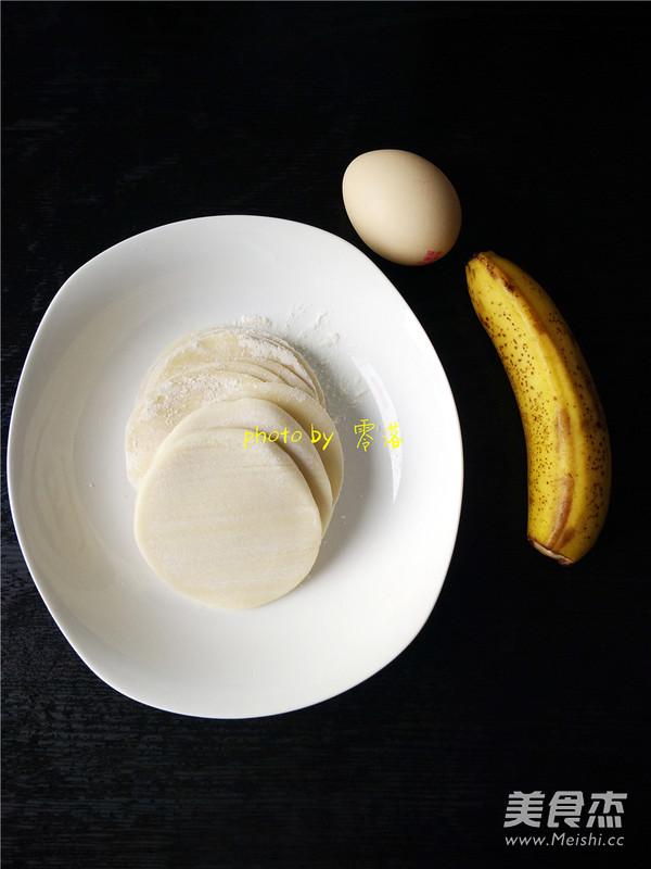 香甜黄金饺的做法大全
