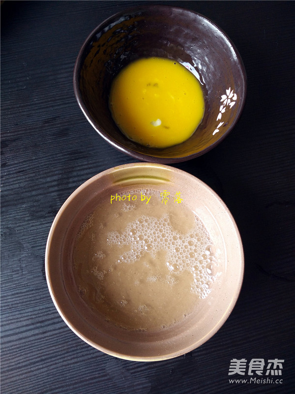 香甜黄金饺的做法图解