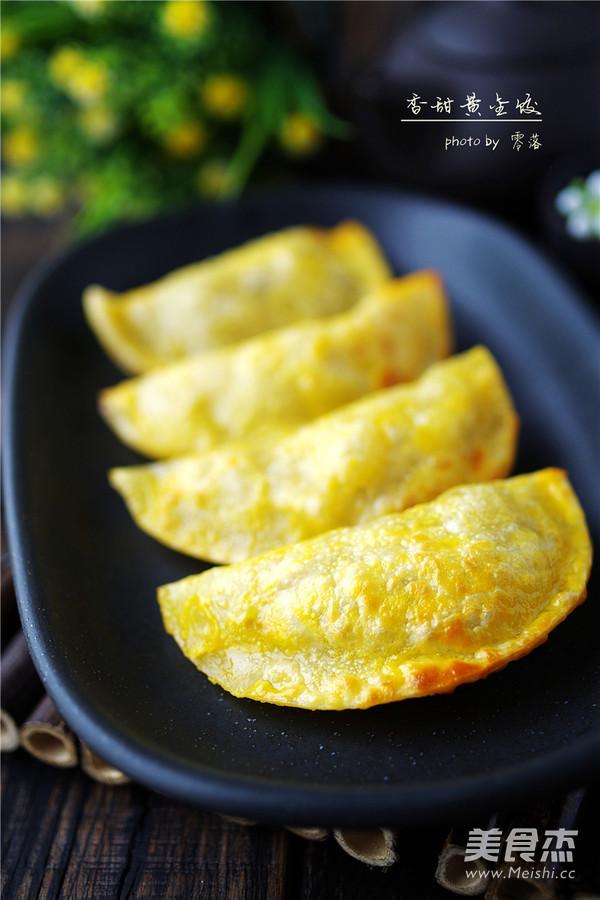 香甜黄金饺怎么煸