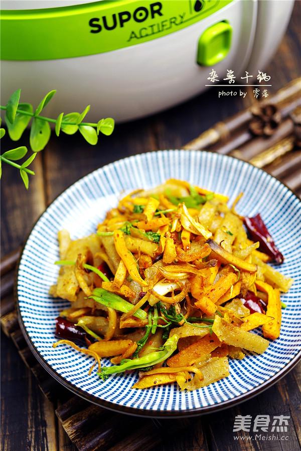 杂菜干锅怎样做