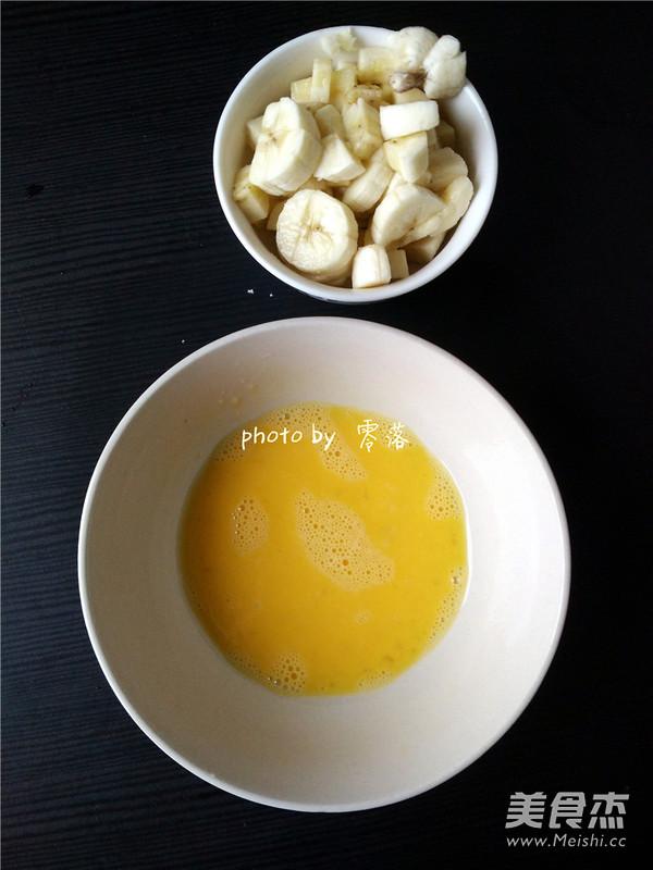 酥皮香蕉包的做法图解