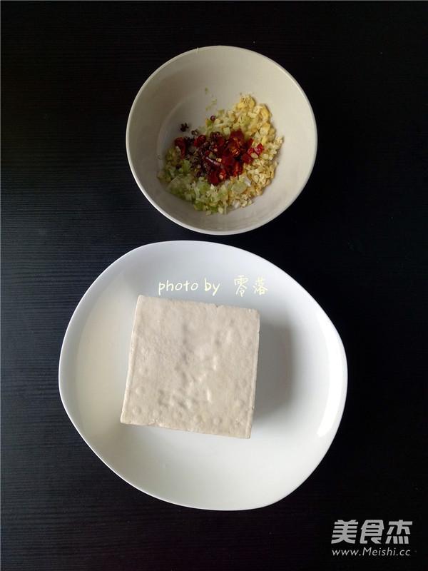 秘制酱香豆腐的做法大全