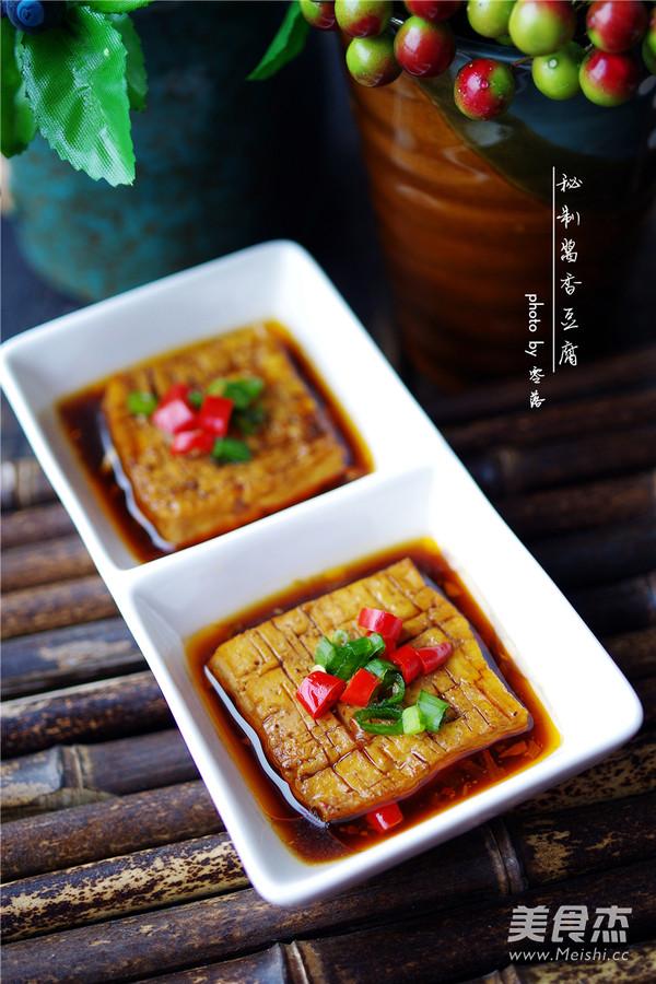 秘制酱香豆腐怎样做