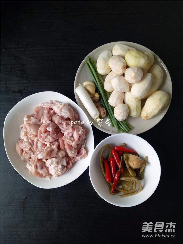 川菜芋儿鸡的做法大全