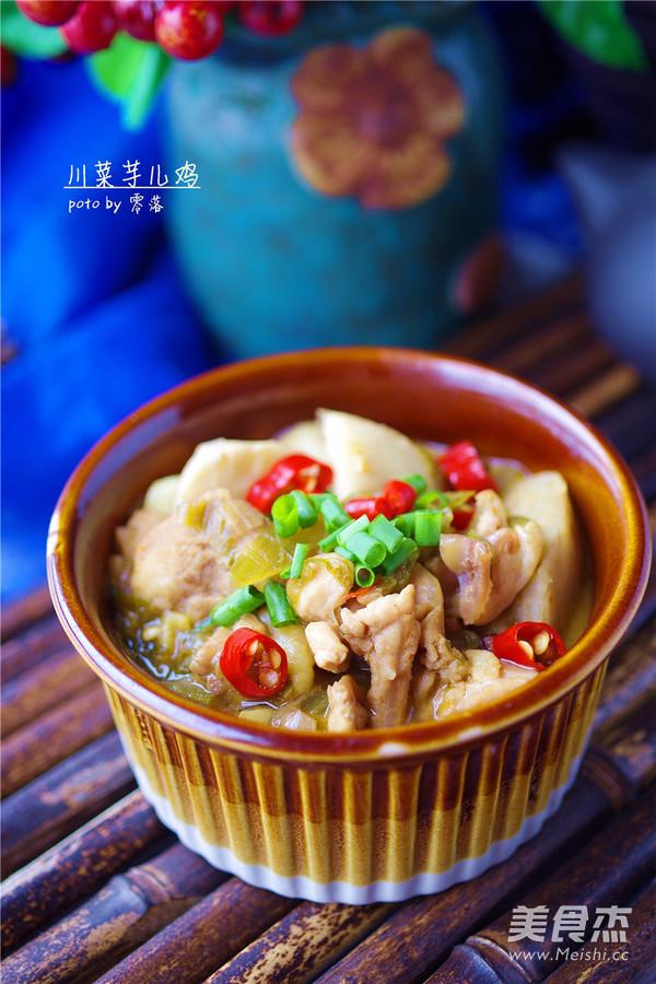 川菜芋儿鸡怎样炒
