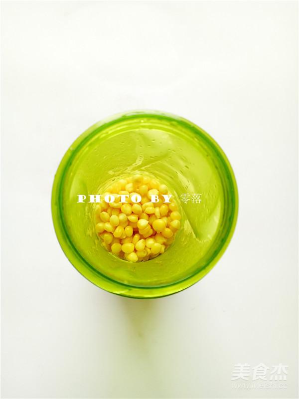 奶香玉米汁怎么做