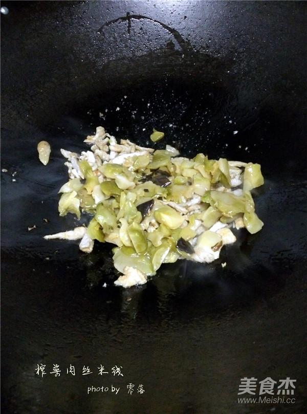 榨菜肉丝米线怎么做