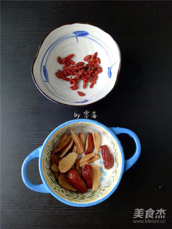 黑米养生粥的家常做法