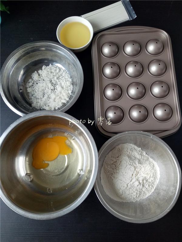 棒棒糖蛋糕的步骤