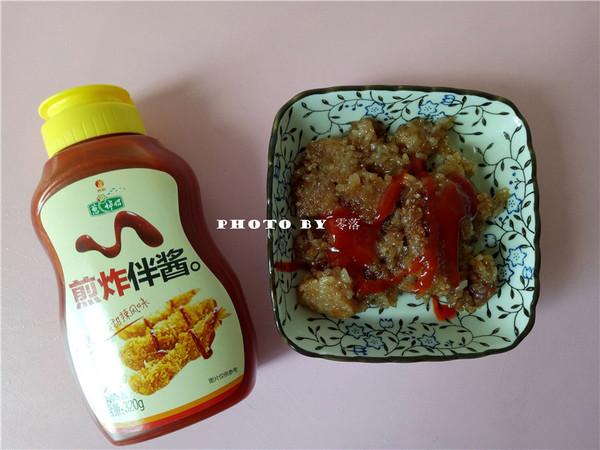 香煎粽子怎么做