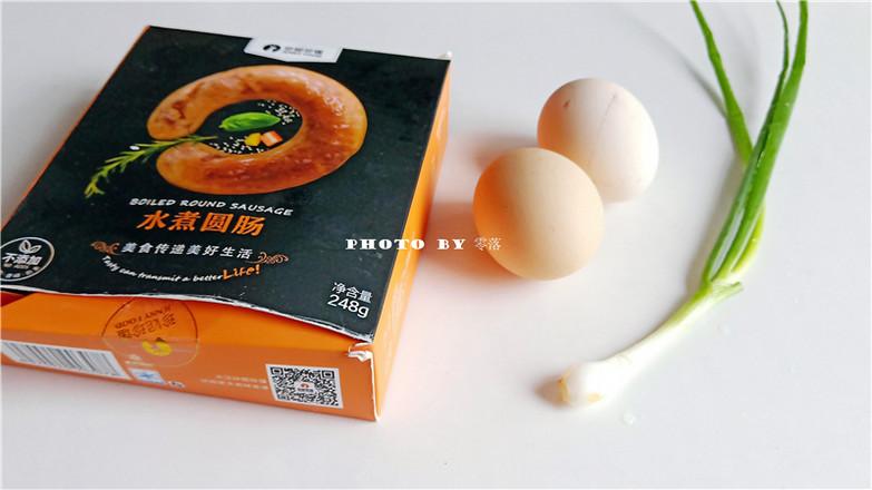 香肠荷包蛋的做法大全