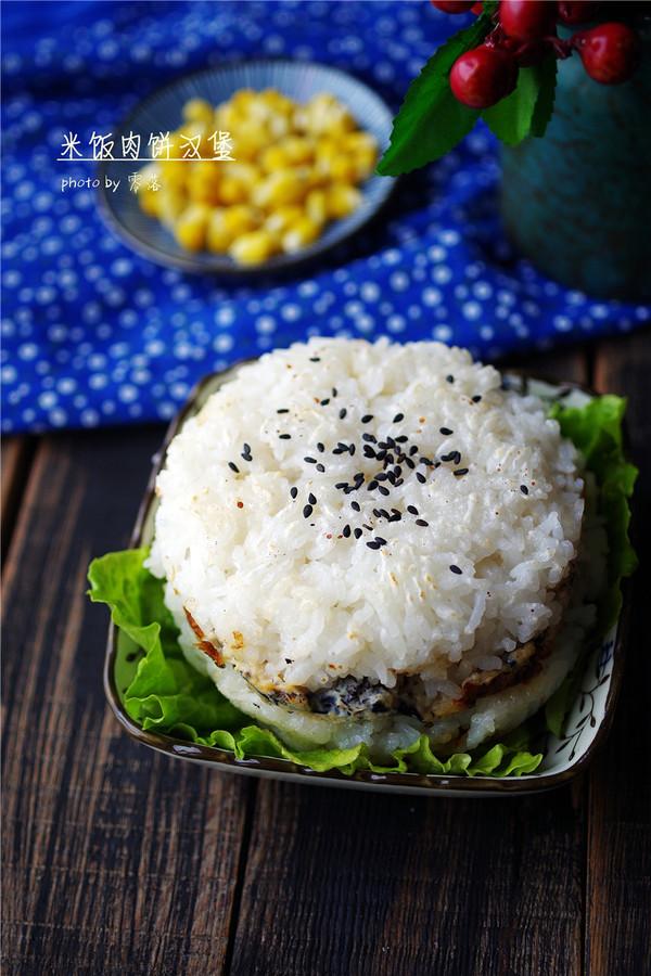 米饭肉饼汉堡怎么煸