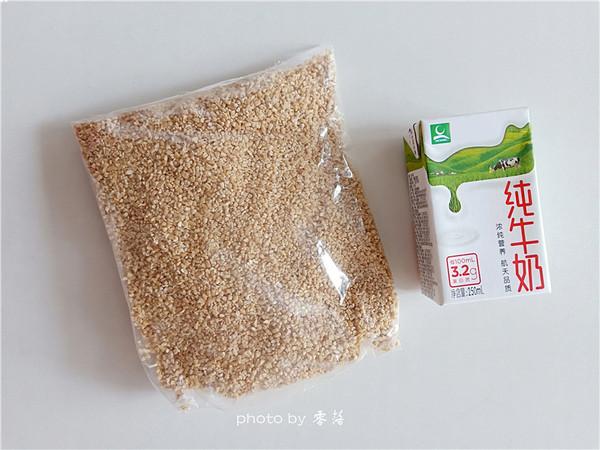 霸王超市丨坚果燕麦早餐杯的做法大全