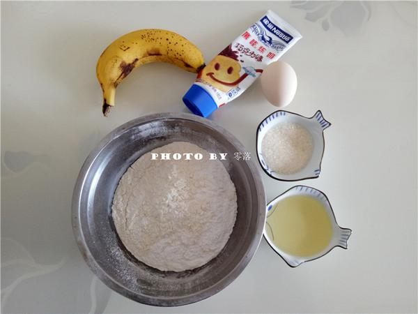 香蕉贝壳蛋糕的步骤