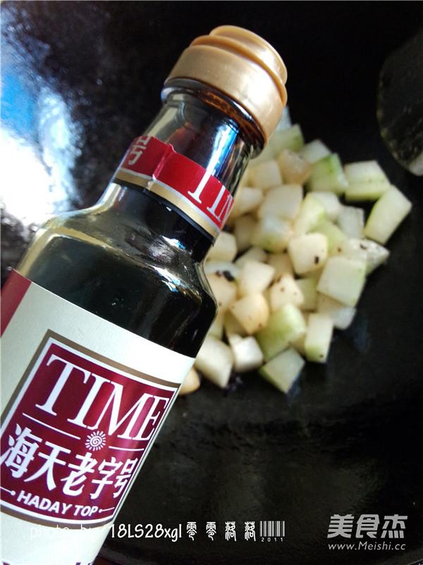 豆豉冬瓜的简单做法