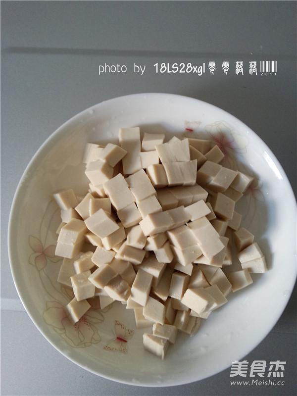咖喱豆腐的做法大全