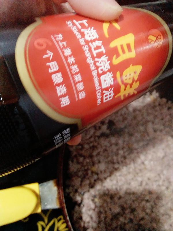 杏鲍菇葱香包子怎么吃