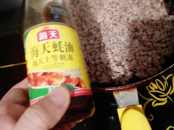 杏鲍菇葱香包子怎么做