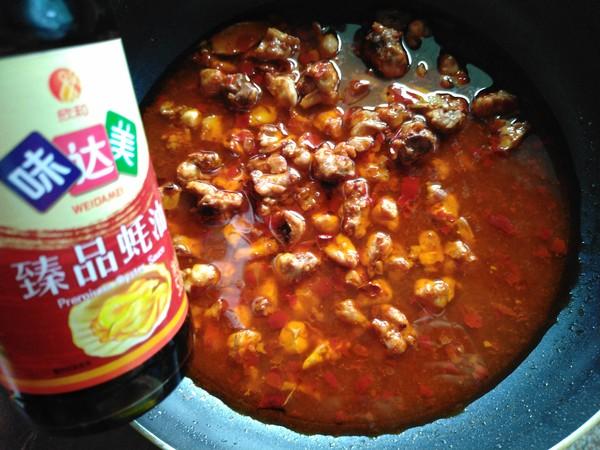 青豆烧兔肉怎么炒