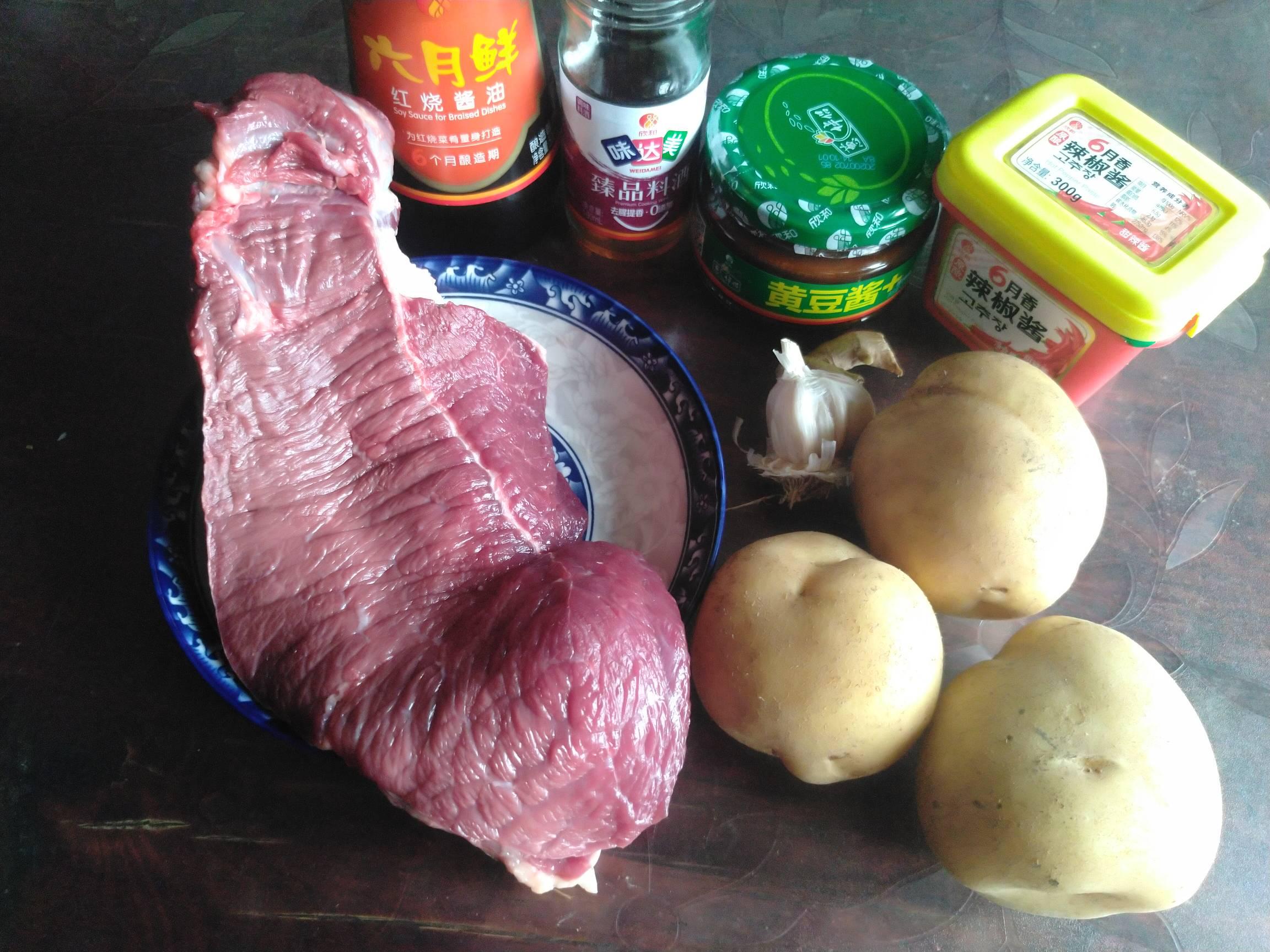牛肉炖土豆的做法大全