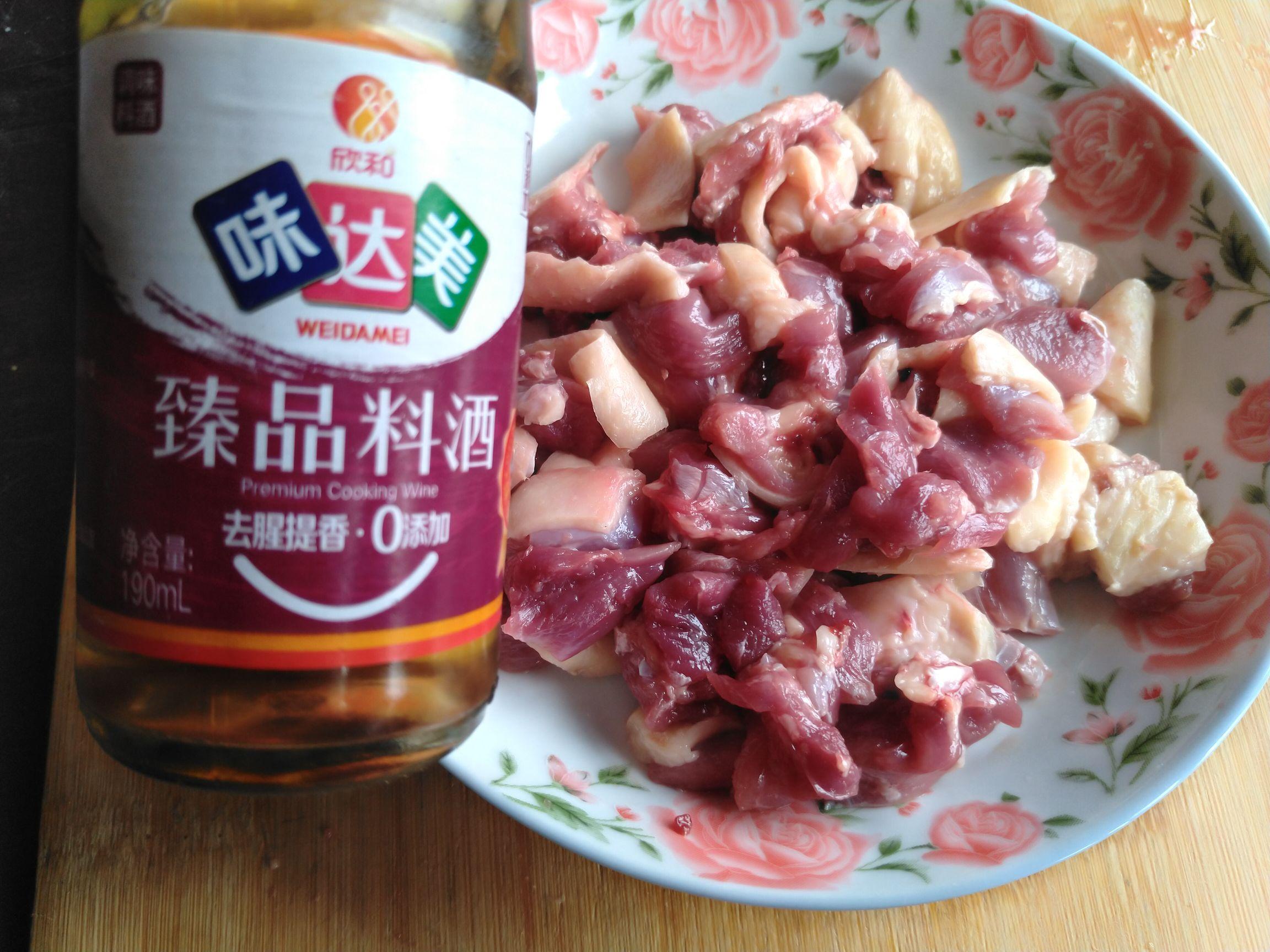 鸭肉香锅怎么炒