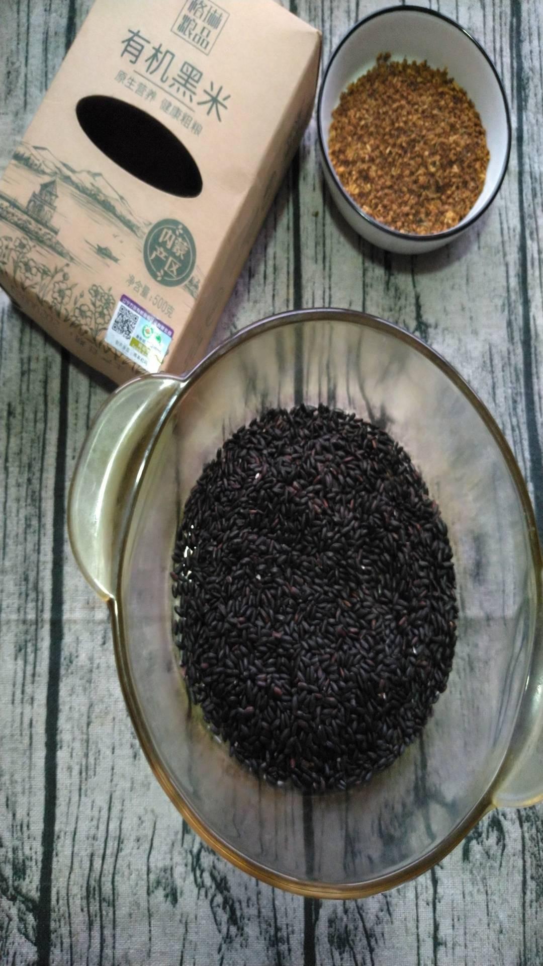 桂花黑米粥的做法图解
