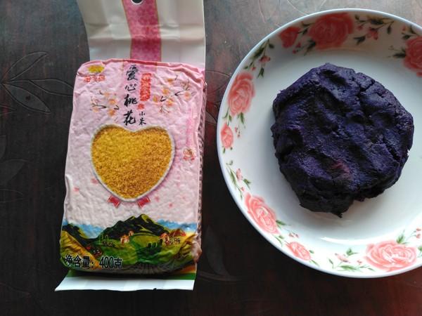 小米紫薯球的做法大全