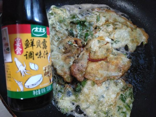 香椿炒鸡蛋怎么做